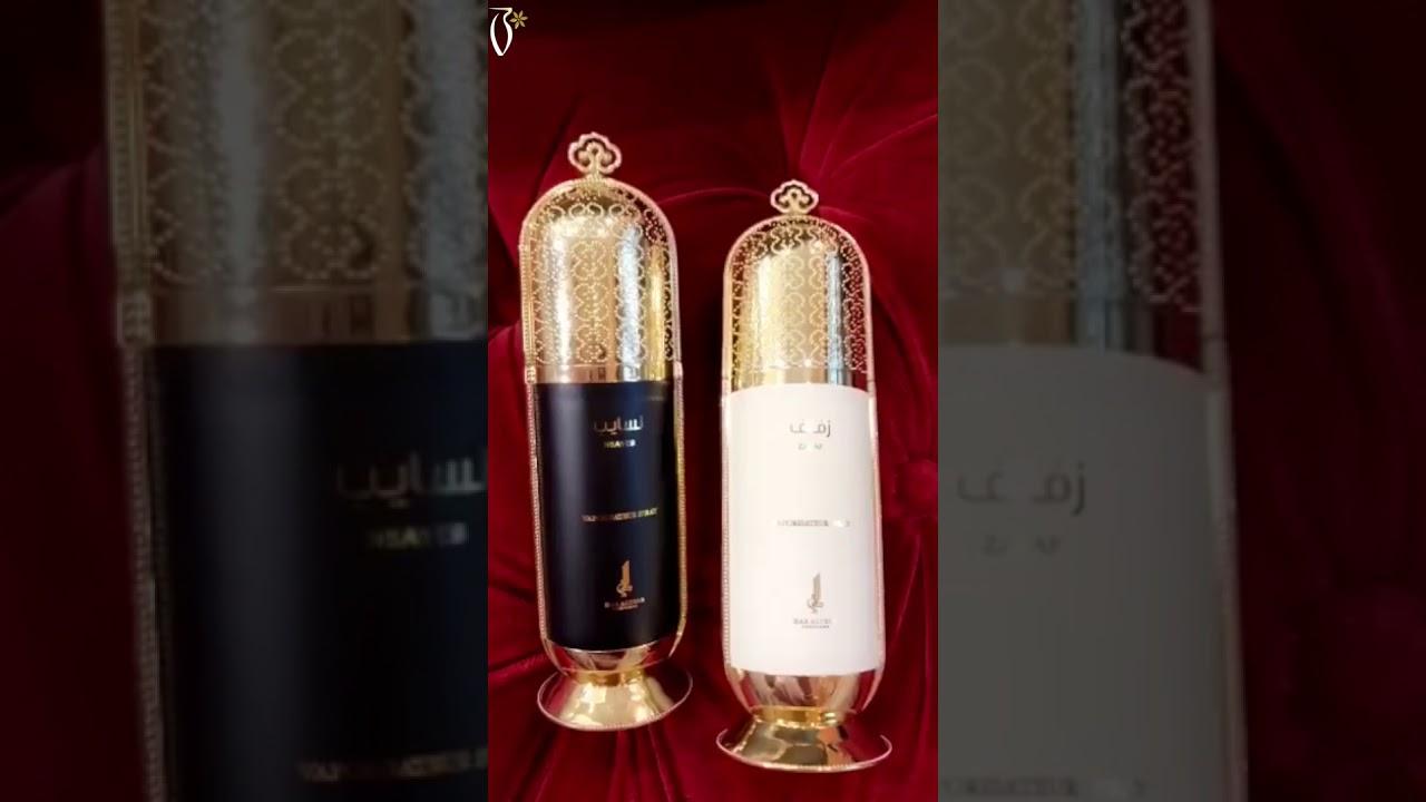 a590dd672 Boutiqaat: Jamal Coverage on Zafaf and Nasayeb mix from Dar Alteeb in Kuwait