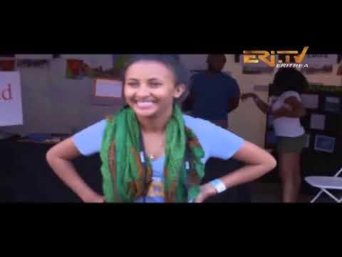 Eri-TV: ደሃይ ደቂ ሓደ ልቢ - Eritrean Annual Festival 2017 - Seattle