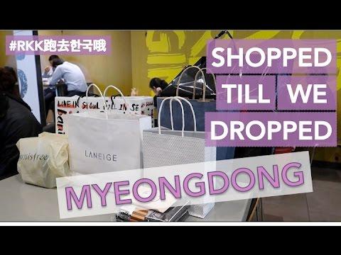 RKK Korea Trip 2017 Day 7 Vlog | SHOPPED TILL WE DROPPED IN MYEONGDONG!