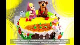 Детские торты на заказ в Пензе(, 2015-02-27T14:32:52.000Z)