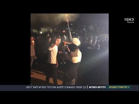 תיעוד: כך המשטרה מנסה להתמודד עם הדרום הפרוע