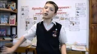 Агния Барто «Серёжа учит уроки»