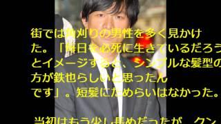 江口洋介が人生初めての短髪に。ロン毛で有名だったが雰囲気が全然変わ...