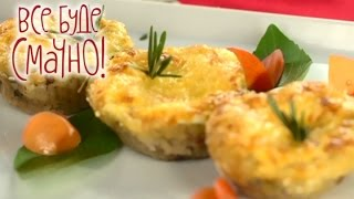 Сырные тарталетки с картофельно грибной начинкой. Сырные блюда от Сергея Калинина