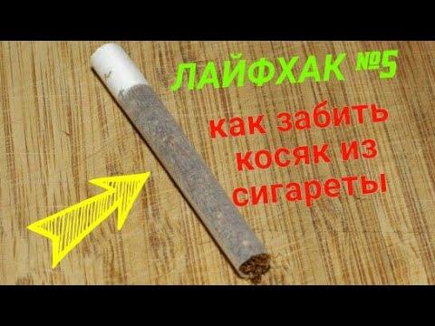 что такое бошки и как их курить
