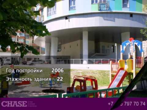 ЖК Авангард - аренда квартир, продажа квартир