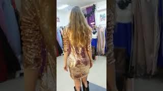 Золотое платье Шакира от Окей Дресс. Прокат платьев Краснодар