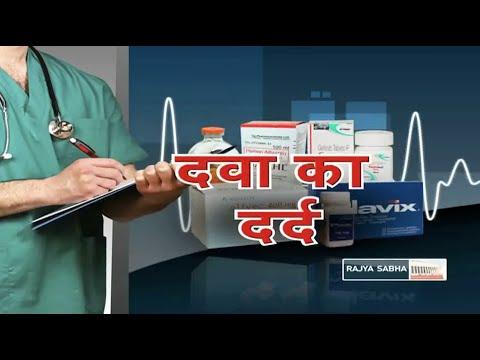 Sarokaar - Withdrawal of NPPA's guidelines on Drug Price Control