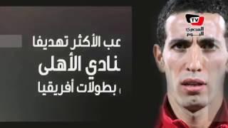 في ذكري ميلاد «الماجيكو».. معلومات عن محمد أبو تريكة
