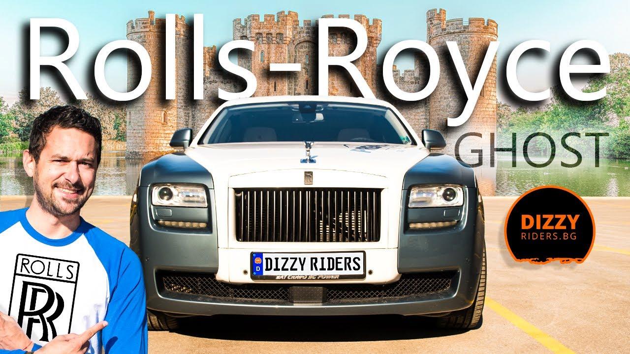 (ВИДЕО) - Rolls-Royce Ghost: призракът с 6,6-литров V12 и 570 коня!