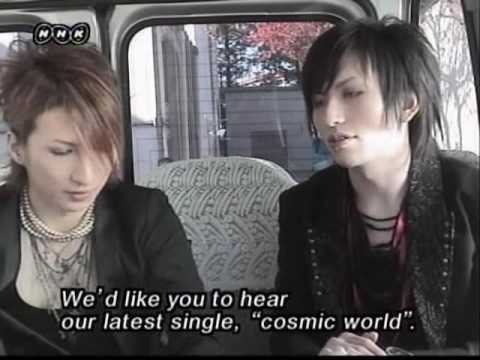 New Year Comment - Tora and Saga (alice nine.)