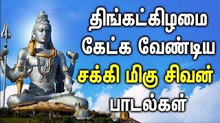 Lord Siva Devotional Songs | Popular Shivan Padalgal