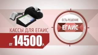 Profi Manager. Кассовые аппараты для системы ЕГАИС.(, 2016-04-13T11:58:10.000Z)