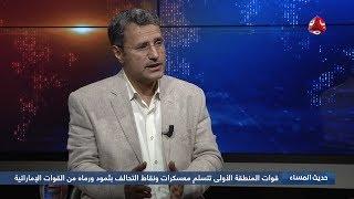 ماوراء عودة وزير الداخلية والنقل الى حضرموت | حديث المساء