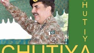 SEE How Pakistani Generals making their people CHUTIYA !
