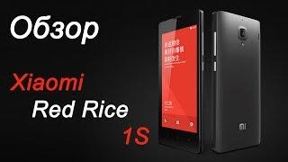 Xiaomi Red Rice 1S. Полный обзор смартфона.