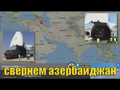 Никакого коридора через Сюник не будет: Индия решила поддержать Армению - Проект «Персидский залив»