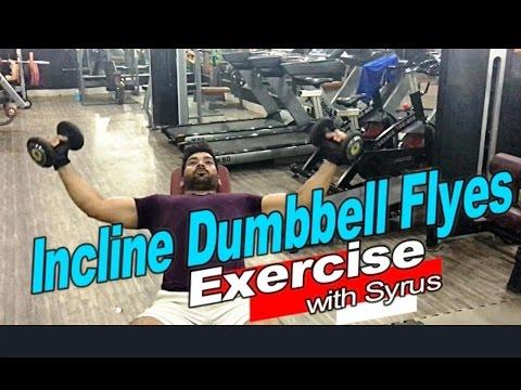 Incline Dumbbell Flyes ( Hindi/English )