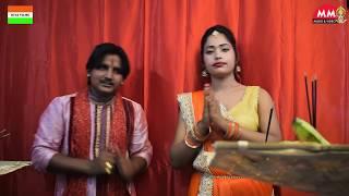 महिमा छठी मई के mahima chhatti mai ke छठ गीत