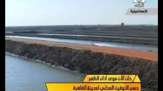 بالفيديو.. مميش يخطط لبناء 10 آلاف حوض في مشروع الاستزراع السمكي