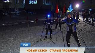 В Перми неизвестные похитили фонари с лыжной базы «Динамо»