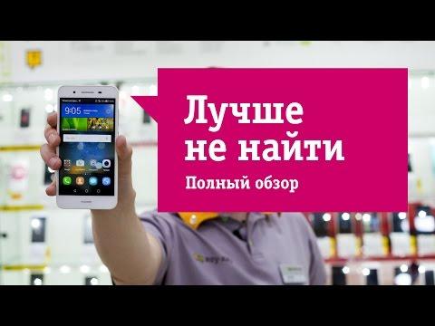 Смартфон Huawei GR3 - Обзор и cравнение с Honor 5X.  Китайцы захватывают землю!