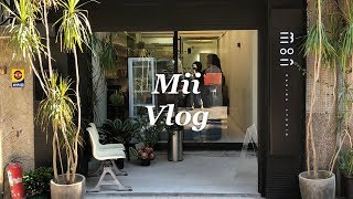 Mii Vlog#6 | 2月 香色Xiang Se, 無印良品Muji, Moon Baking Studio