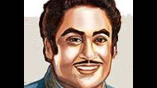 Amar E Kantha Bhore Kishore Kumar