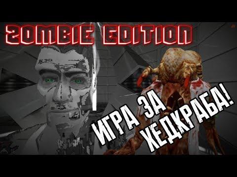HALF-LIFE - ИГРА ЗА ХЕДКРАБА! (Мод - Half-Life: Zombie Edition) #138