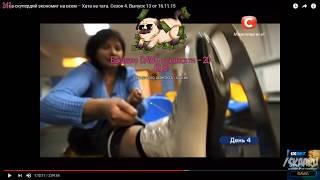 DAWG про коньки, поиск песни из рекламы