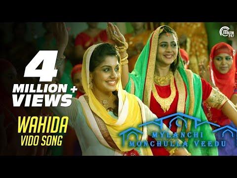Wahida Song Video- Mylanchi Monchulla Veedu| Asif Ali| Kanika| Jayaram|Meera| Afzal Yusuff |Official