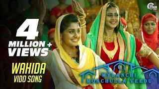 Wahida- Mylanchi Monchulla Veedu | Asif Ali| Kanika| Jayaram| Meera| Full Song HD Video