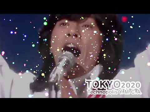 西城秀樹~ TOKYO2020 technopolis Y.M.C.A.