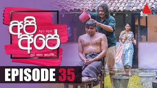 Api Ape | අපි අපේ | Episode 35 | Sirasa TV Thumbnail