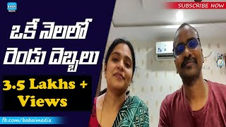 Singers Mallikarjun & Gopikapoornima Emotional || Babai Media