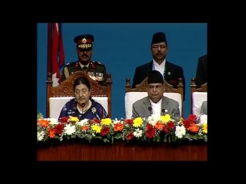 नीति तथा कार्यक्रम २०७५ /०७६ News Agency Nepal Live