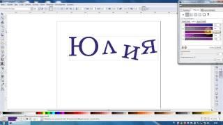 Создание векторного текста в графическом редакторе Inkscape