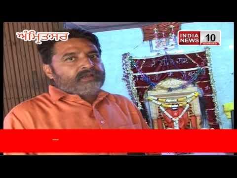 Shri Bala Ji Dhaam  में 31 मार्च को हवन यग