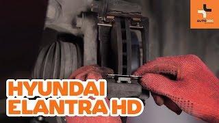 Как се сменя Държач Спирачен Апарат на TOYOTA PRIUS Hatchback (NHW20_) - видео ръководство