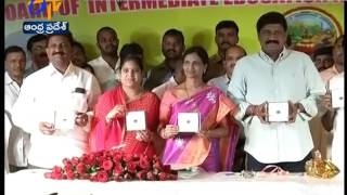 ap intermediate 1st and 2nd year 2017 results released