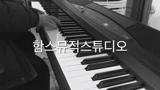 광양 피아노 건반 반주법 수강료 할인ㅣ이효리 '…