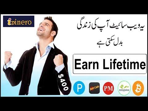 how to register idm for lifetime 2017 in urdu hindi