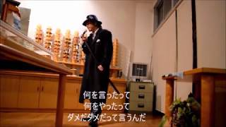 """なんちゃってラッド sing♪「おしゃかしゃま」cover RADWIMPS """"Buddha"""""""