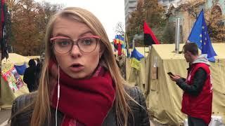 Протест под Радой: обстановка кардинально меняется