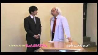 キングオブコメディ今野さんも出演! 『ちょんまげぷりん』 http://c-pu...