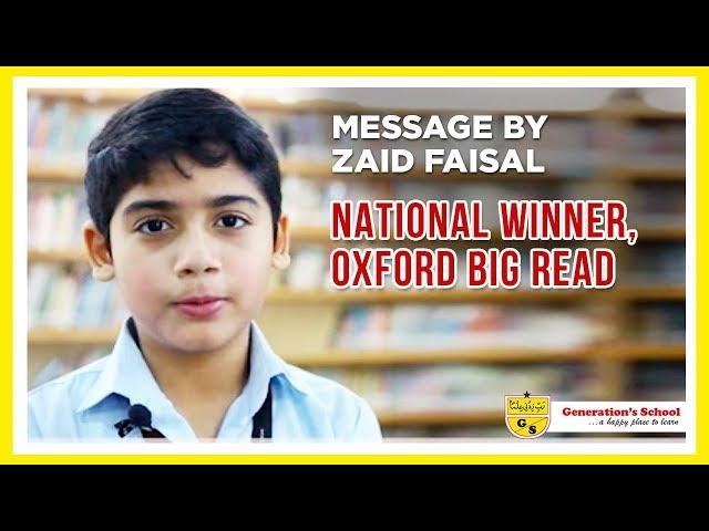 Zaid Faisal, National Winner of Oxford Big