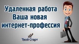 Интернет магазин Цилиндр cylinder com ua или как заработать деньги в интернете.