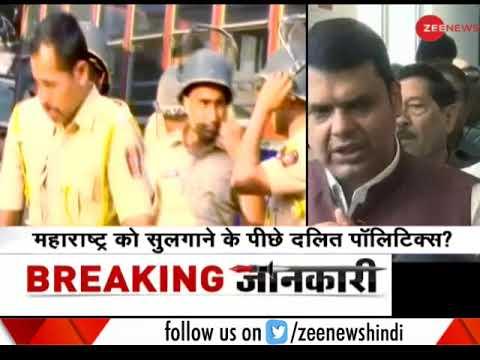Bhima-Koregaon violence: Watch Maharashtra CM Devendra Fadnavis speak on protest