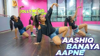 Aashiq Banaya Aapne  Hate Story   Choreography By Bollywood Mixtape. (2018)