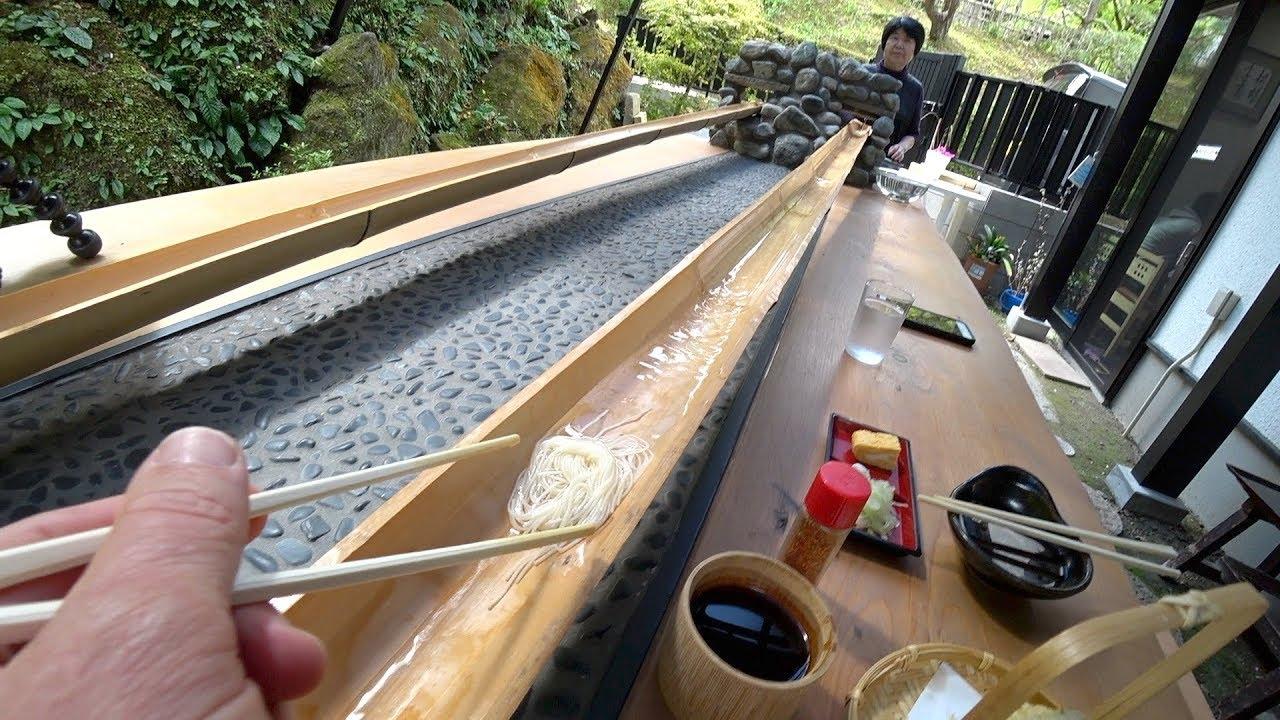Flowing Japanese ???????? Bamboo Noodles ???? Nagashi Somen with EricSurf6